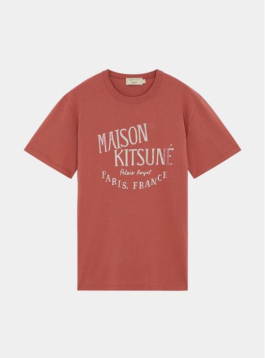 Dark Pink Palais Royal T Shirt