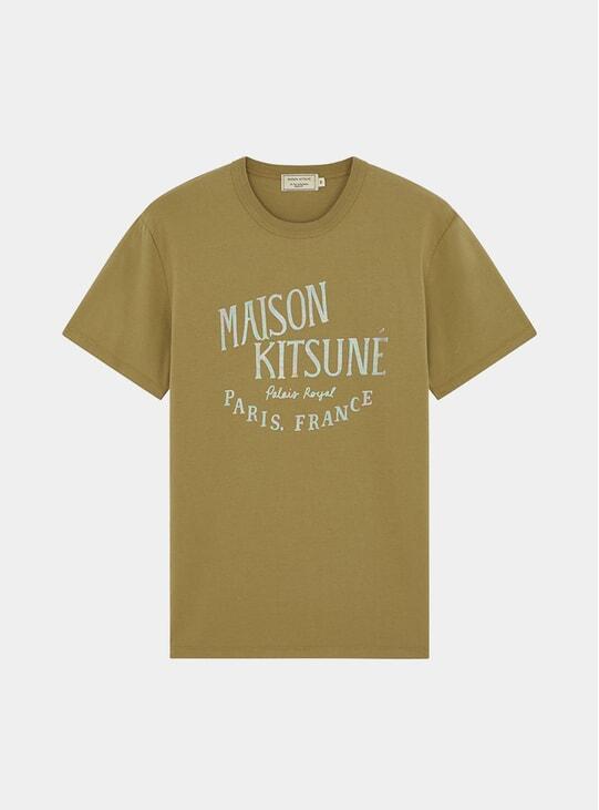 Light Khaki Palais Royal T Shirt