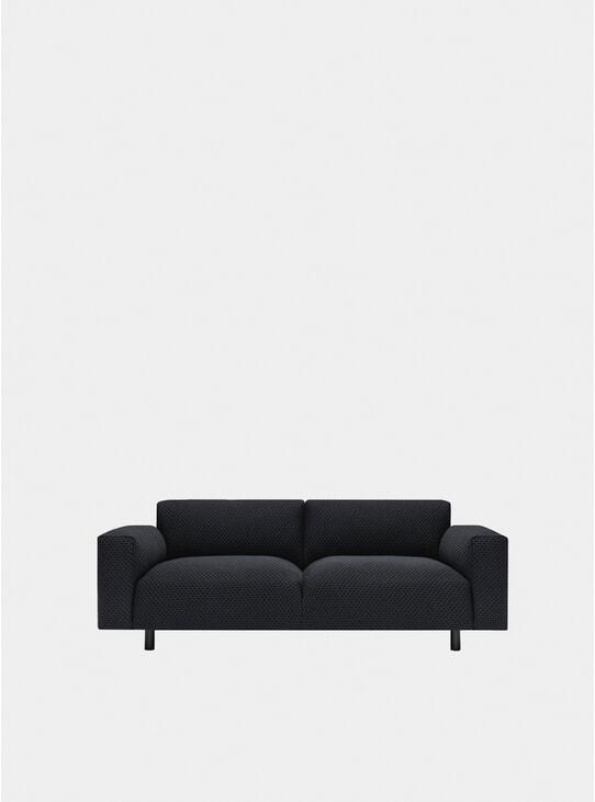 Charcoal Koti Two Seater Sofa