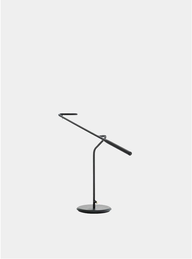 Black Flow Table Lamp