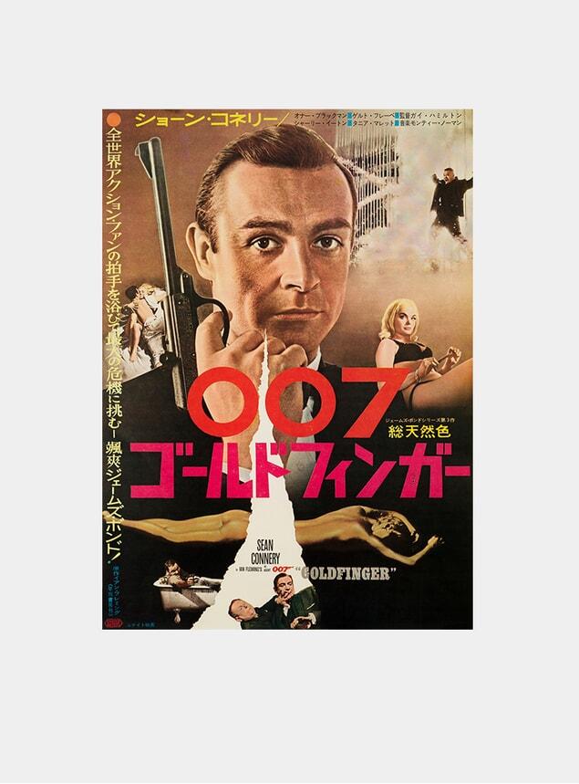 Goldfinger, 1965 Original Poster
