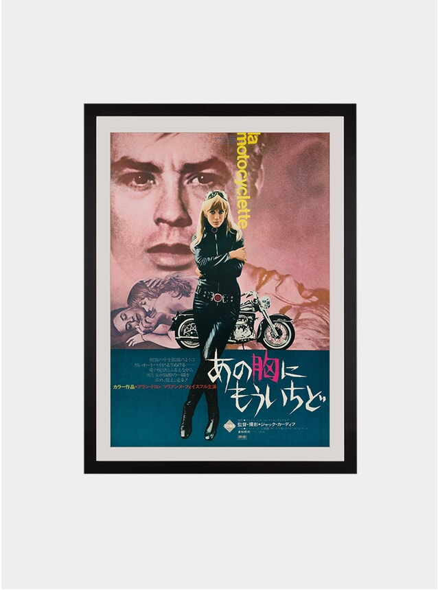 The Girl On A Motorcycle, 1968 Original Poster