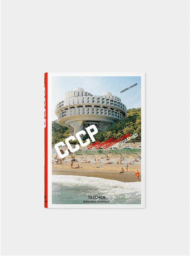 Cosmic Communist Constructions Book